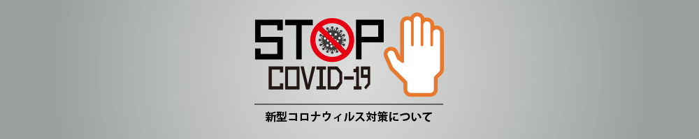 stop cpvid